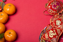 Chinese new year's decoration. Stock Photo