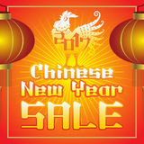 Chinese New Year sale background. Chinese lanterns, rooster icon and text on red Background Royalty Free Stock Photos