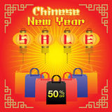 Chinese New Year sale background. Chinese lanterns, shopping bag and text on red Background Stock Image