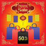Chinese New Year sale background. Chinese lanterns, shopping bag and text on red Background Stock Photos