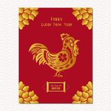 Chinese New Year sale design template. The year of rooster, chinese paper cut arts.  Royalty Free Illustration