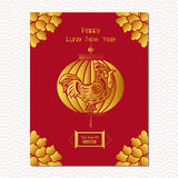 Chinese New Year sale design template. The year of rooster, chinese paper cut arts Stock Photo