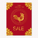 Chinese New Year sale design template. The year of rooster, chinese paper cut arts Royalty Free Stock Photography