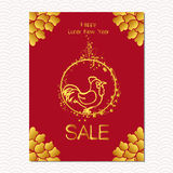 Chinese New Year sale design template. The year of rooster, chinese paper cut arts.  Stock Illustration