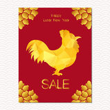 Chinese New Year sale design template. The year of rooster, chinese paper cut arts.  Vector Illustration
