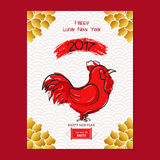Chinese New Year sale design template. The year of rooster, chinese paper cut arts Stock Image