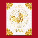 Chinese New Year sale design template. The year of rooster, chinese paper cut arts Royalty Free Stock Images