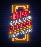 Chinese New Year sales poster in neon style. Neon sign, bright banner, flameless neon sign on New Year`s discount. Flyer. Postcard, bright night sales Royalty Free Stock Image