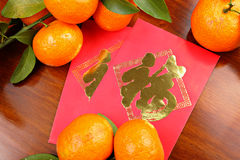 Chinese new year scene Stock Images