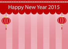 Chinese new year scene. Chinese new year 2015 scene, stage, background and wallpaper Stock Image