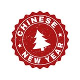 CHINESE NEW YEAR Scratched Stamp Seal with Fir-Tree royalty free illustration