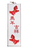 Chinese New Year Scroll. On White Background stock photo