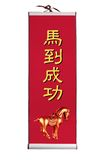 Chinese New Year Scroll. On White Background stock images
