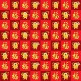 Chinese new year seamless. celebrate dog year. This is chinese new year seamless. celebrate dog year.  file Stock Image