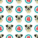 Chinese new year seamless. celebrate dog year. Royalty Free Stock Photos