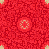 Chinese New Year Seamless royalty free illustration