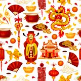 Chinese New Year seamless pattern background. With asian holiday symbols. Oriental Spring Festival lantern, dragon and god of wealth, fortune coin, gold ingot Stock Photo