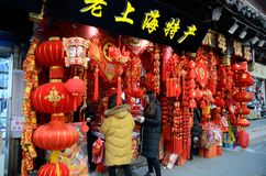 Chinese New Year in Shanghai Royalty Free Stock Photography