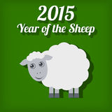 Chinese New Year of the Sheep 2015. Vector illustration Stock Photography