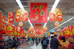 Chinese New Year Shopping stock photography