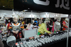 Chinese new year shopping in chengdu Laos silver Stock Photography