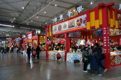 Chinese new year shopping festival in chengdu Stock Photos
