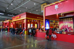 Chinese new year shopping festival in chengdu Royalty Free Stock Photo