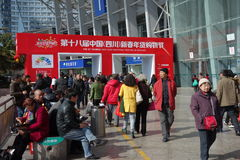 Chinese new year shopping festival in chengdu Stock Photography