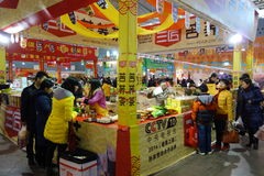 Chinese new year shopping festival in chengdu Royalty Free Stock Image