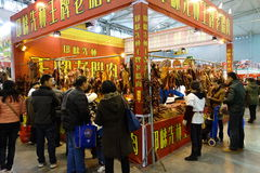 Chinese new year shopping festival in chengdu Stock Image