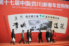 Chinese new year shopping festival in sichuan Royalty Free Stock Photos
