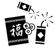 Chinese New Year sign icon. Vector symbol Royalty Free Stock Photo