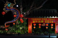 Chinese new year sign at night Royalty Free Stock Images