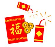 Chinese New Year sign. Vector symbol Royalty Free Stock Photography