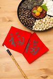 Chinese new year snack box and chinese calligraphy, meaning for Stock Image