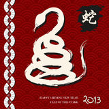 Chinese New Year of the Snake Stock Photography