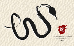 Chinese New Year of the Snake. Brush artwork illustration over pattern background. Vector illustration layered for easy manipulation and custom coloring Stock Image