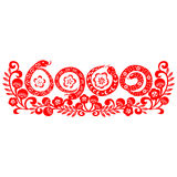 Chinese New Year Snake. Traditional paper cut of a snake Royalty Free Stock Photo