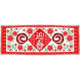 Chinese New Year Snake Royalty Free Stock Photos