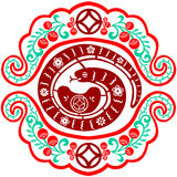 Chinese New Year Snake. Traditional paper cut of a snake Stock Photo