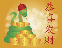 Chinese New Year of the Snake with Gold Bars. Chinese New Year of the Snake Green 2013 with Gold Bars and Text Wishing Fortune and Prosperity Illustration Royalty Free Stock Images