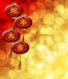Chinese New Year Snake Lanterns Blur Background. 2013 Happy Chinese New Year Lanterns Wishing Fotune in Year of the Snake Text with Blurred Bokeh Background Stock Photography