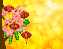 Chinese New Year Snake with Lanterns on Tree Royalty Free Stock Photos