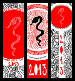 Chinese New Year of the Snake set. Chinese New Year of the Snake brush illustration banners set Stock Photography