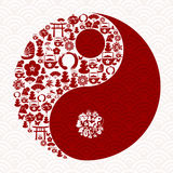 Chinese New Year of the Snake yin yang Royalty Free Stock Photography