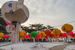 Chinese New Year. South Korean religious lanterns adorning a buddhist temple in Seoul royalty free stock photography