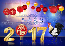 Chinese New Year 2017 sparkle background. With fireworks and paper lanterns. Gong Xi Fa Cai; Year of the Rooster stock image