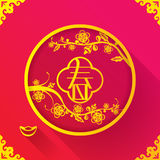 Chinese New Year SPRING design template Stock Photos