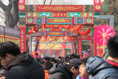 Chinese New Year/Spring Festival temple fair Royalty Free Stock Photography