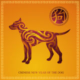 Chinese new year 2018 symbol Dog. Dog as symbol for 2018 by Chinese zodiac hieroglyph: Dog Stock Photography